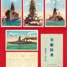 Set of 5 JAPAN Japanese Postcards w/ Folder Imperial Navy Battleship Mutsu #EM200