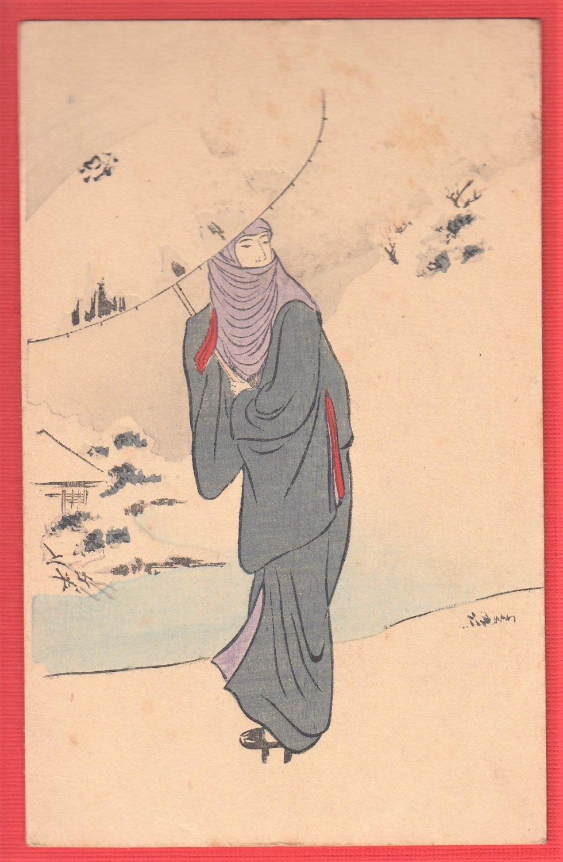 Antique JAPAN Japanese Art Postcard Woodblock Print Woman Beauty Snow Umbrella #EAW97