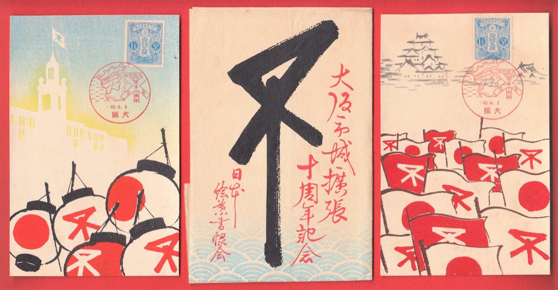 1935 Set of 2 JAPAN Japanese Art Postcards w/ Folder Woodblock Print Lanterns Flags Osaka #EAW98
