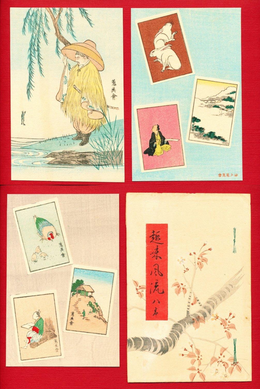 Set of 3 JAPAN Japanese Art Postcards w/ Folder Woodblock Print Jumping Frog Man Rabbit Hen #EAW99