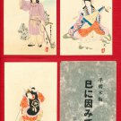 Set of 3 JAPAN Japanese Art Postcards w/ Folder Woodblock Print White Snake God Goddess #EAW100