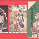 Set of 2 Old Japanese Postcards w/ Folder Taiwan Formosa Tsou Amis Tribe Pre-WWII #EF44