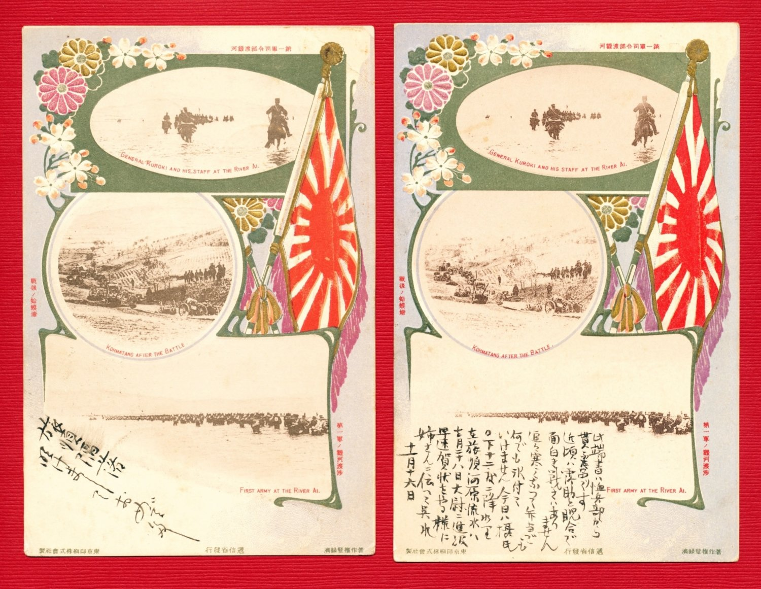 1905 Set of 2 JAPAN Postcards from Soldier at Front Russo-Japanese War Military Post #EM206