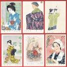 Set of 6 JAPAN Japanese Art Postcards WWII Home Front Women Beauties Geisha #EA205