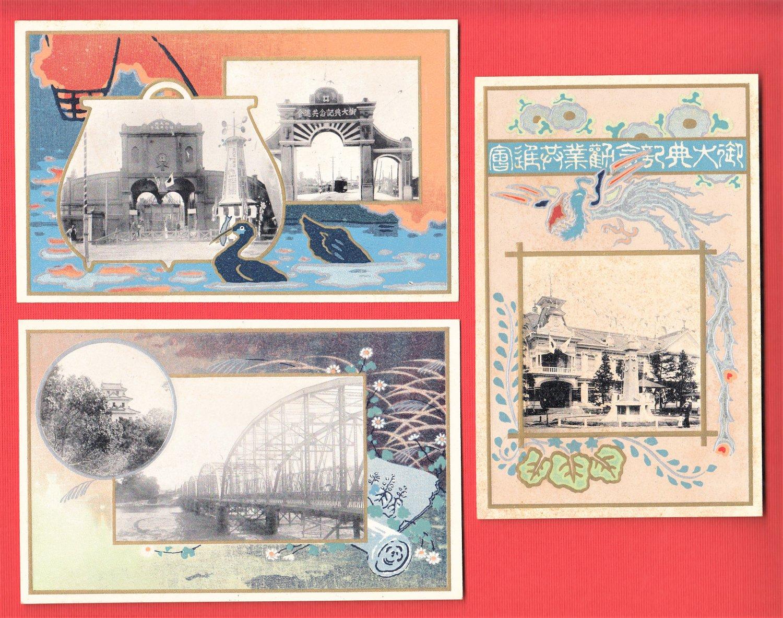 Set of 3 JAPAN Japanese Art Nouveau Embossed Postcards w/ Folder Cormorant-Fishing Phoenix #EA209