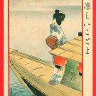 1908 JAPAN Japanese Art Postcard KOKKEI SHINBUN Geisha Cooling Off Boat #EAK65