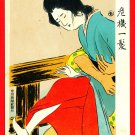 1908 JAPAN Japanese Art Postcard KOKKEI SHINBUN Geisha Suicide Jumping Bridge #EAK66