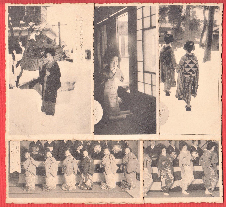 Set of 5 Antique JAPAN Japanese Postcards Geisha Snow Letter Dance #EG105