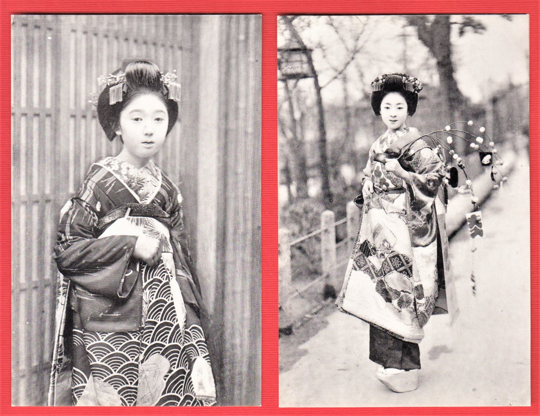 Set of 2 Vintage JAPAN Japanese Postcards Geisha Maiko Kimono Kanzashi #EG108