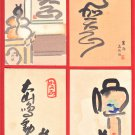 1936 Set of 4 JAPAN Japanese Art Postcards Woodblock Prints Mouse Tail New Year's Cards #EAW102