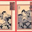 Set of 2 JAPAN Japanese Embossed Art Postcards Woodblock Prints Kabuki Actors #EAW103