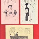 Set 3 JAPAN Japanese Art Artist Postcards Songs of Gondola Poem Lovers Romance #EA212