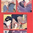 Set of 4 Antique JAPAN Japanese Art Postcards Ukiyoe Geisha Cat Mirror Bonsai Clam #EA213