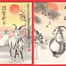 1931 Set of 2 Antique JAPAN Japanese Art Postcards Goat Sheep New Year's Cards #EA215