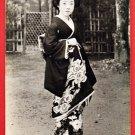 Antique JAPAN Japanese RPPC Real Photo Postcard Geisha Beauty Kimono #EG111