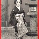 Antique JAPAN Japanese RPPC Real Photo Postcard Geisha Beauty Kimono #EG112