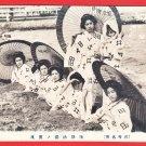 Antique JAPAN Japanese Postcard Beauties Geisha in Hot Sand Bath #EG70