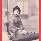 RPPC Antique JAPAN Japanese Real Photo Postcard Geisha Beauty Bijin Koto #EG81