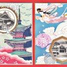 1919 JAPAN Set of 2 Japanese Art Nouveau Postcards Buddhist Pagoda Temple Goddess #EA224