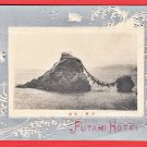 Antique JAPAN Japanese Advertising Embossed Art Postcard Hotel Holy Rocks Sea Waves #EOA59