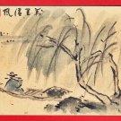 Antique JAPAN Japanese Hand Painting Original Art Postcard Man Boat River #EAW110