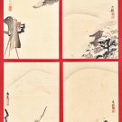 Set of 4 JAPAN Japanese Art Postcards Woodblock Prints Snow Mountain Old Camera #EAW111