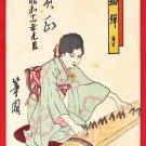 1936 JAPAN Japanese Art Postcard Woodblock Print Woman Beauty Playing Koto #EAW112