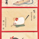 1936 Set of 3 JAPAN Japanese Art Postcards Woodblock Prints Mouse Toys New Year Cards #EAW113