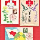 1939 Set of 2 JAPAN Japanese Art Postcards Folder Woodblock Prints Red Cross Nurse #ERC12