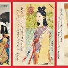 Set of 3 JAPAN Japanese Art Postcards Aikoku Hyakuninisshu Patriotic Poems for War Soldiers #EM211