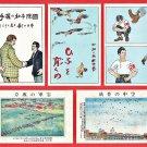 Set of 5 JAPAN Japanese Caricature Art Postcards Nationalism Anti USA UK France Europe #EM215