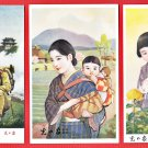 Set of 3 JAPAN Japanese Advertising Art 3 Postcards Family Magazine Army Soldiers Pre-WWII #EOA67