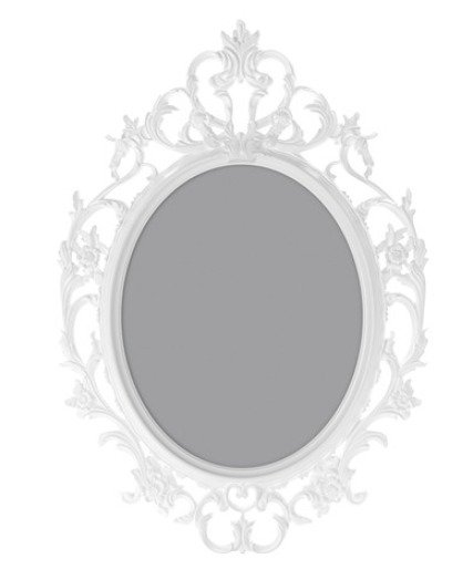 LARGE Ornate decorative wall frame. White vintage shabby inspired. FRAME ONLY!