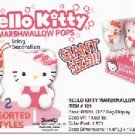 Hello Kitty Marshmallow Pop: 12 CT