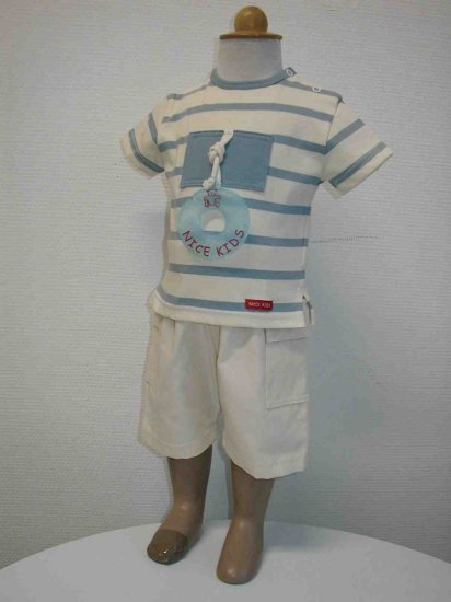 AZUR Set- 18M, Imported from France- FREE SHIPPING