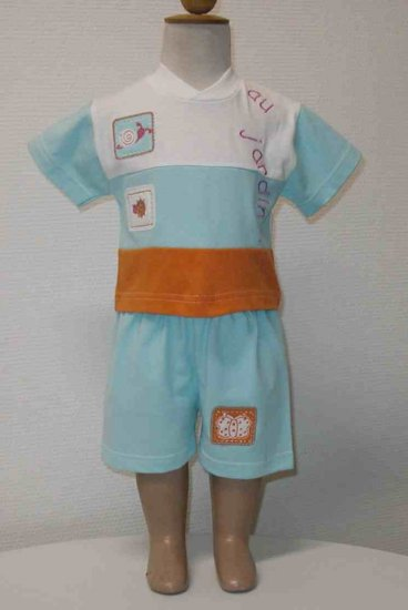 JARDIN Set- 24M, Imported from France, FREE SHIPPING