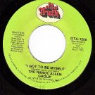 GOSPEL TRUTH 1208 RANCE ALLEN GROUP I Got To Be Myself