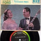 CAPITOL 33 MA1-1585 LES PAUL/MARY FORD (4 Tracks)