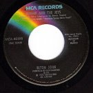 NM MCA 40198 ELTON JOHN ~ Bennie And The Jets ~ Harmony