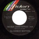 HICKORY 1202 MCCORMICK BROTHERS Blue Grass Express/Red