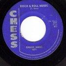 CHESS 1671 CHUCK BERRY Rock & Roll Music ~ Blue Feeling