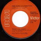 NM 45 RCA 0232 HUES CORPORATION Rock The Boat/Goin Down