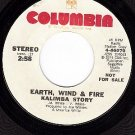 NM 45 PROMO COLUMBIA 4-46070 EARTH WIND & FIRE Kalimba