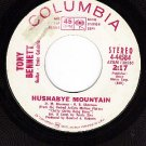 PROMO 45 COLUMBIA 44584 TONY BENNETT Hushabye Mountain