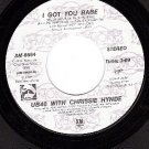 NM 45 AM 8664 UB40 ~ Red Red Wine ~ I Got You Babe
