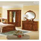 Milady Contemporary Walnut Bedroom Set