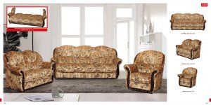 Sara Living Room Furniture Sofa