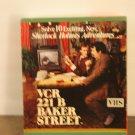 221 B Baker Street / VCR game