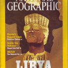 National Geographic November 2000- Libya- an inside look after 30 years