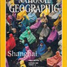 National Geographic March 1994- Shanghai